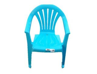 Kids Plastic Chair - Mixed Colours